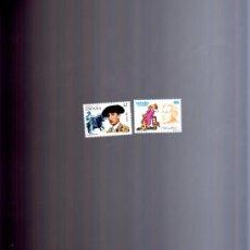 Sellos: AÑO 1997.- SERIE: PERSONAJES POPULARES. EDIFIL 3488 Y 3489.. Lote 9265164