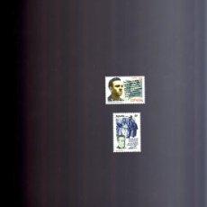 Sellos: AÑO 1995.- SERIE: LITERATURA ESPAÑOLA. PERSONAJES DE FICCIÓN. EDIFIL 3356 Y 3357.. Lote 9328441