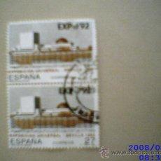 Sellos: PAREJA DE SELLOS EXPO'92. PABELLON DE ESPAÑA. Lote 9659848