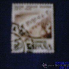 Sellos: SELLO DEL TRIPTICO DE RUBENS. 1977. Lote 9701239