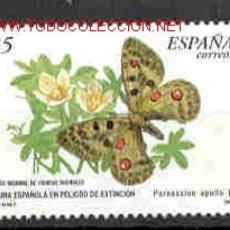 Sellos: ESPAÑA. AÑO 2000. EDIFIL 3694*** SELLO SUELTO. Lote 1582737