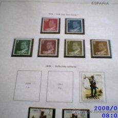 Sellos: SELLOS DE ESPAÑA DEL AÑO 1976 MONTADOS EN HOJAS EDIFIL CON FILOESTUCHE. Lote 9809250