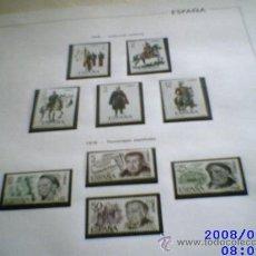 Sellos: SELLOS DE ESPAÑA DEL AÑO 1978 MONTADOS EN HOJAS EDIFIL CON FILOESTUCHE. Lote 9809382