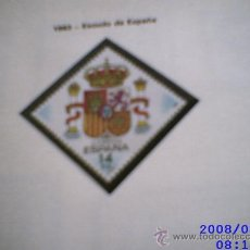 Sellos: SELLOS DE ESPAÑA. AÑO 1983 MONTADOS EN HOJAS EDIFIL CON FILOESTUCHE. Lote 9809500