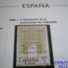 Sellos: SELLOS DE ESPAÑA. AÑO 1985 MONTADOS EN HOJAS EDIFIL CON FILOESTUCHE. Lote 9809538