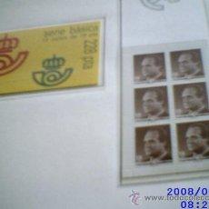 Sellos: SELLOS DE ESPAÑA. AÑO 1987 MONTADOS EN HOJAS EDIFIL CON FILOESTUCHE. Lote 9809608