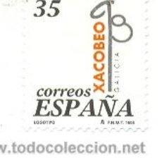Sellos: 198-3525. SELLO ESPAÑA NUEVO. AÑO 1998. XACOBEO 99. Lote 10120109