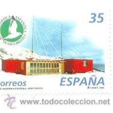 Sellos: 198-3592. SELLO ESPAÑA NUEVO. BASE ANTARTIDA. EDIFIL Nº 3592. Lote 29229669