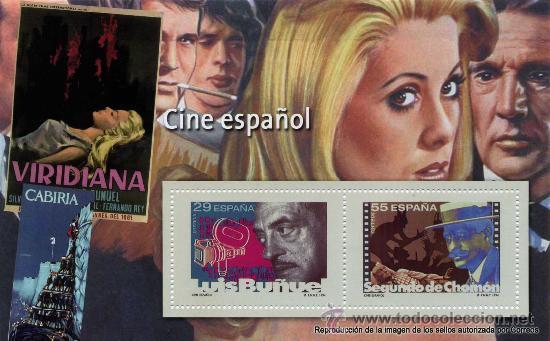 REPRODUCCIONES AUTORIZADAS POR CORREOS DE LOS 2 SELLOS - CINE ESPAÑOL - Nº62 J (Sellos - España - Juan Carlos I - Desde 1.975 a 1.985 - Nuevos)