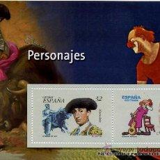 Sellos: REPRODUCCIONES AUTORIZADAS POR CORREOS DE LOS 2 SELLOS___PERSONAJES. Lote 34931336