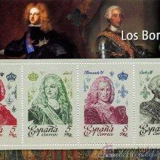 Sellos: REPRODUCCIONES AUTORIZADAS POR CORREOS DE LOS 4 SELLOS___LOS BORBONES. Lote 34931333