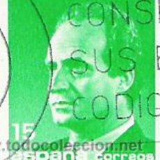 Sellos: 1 SELLO USADO---ESPAÑA---2º BASICA REY . Lote 10740101
