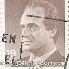 Sellos: 1 SELLO USADO---ESPAÑA---2º BASICA REY . Lote 10740110