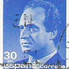 Sellos: 1 SELLO USADO---ESPAÑA---2º BASICA REY . Lote 10740129