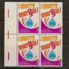 Sellos: ESPAÑA. 1979. SERIE DEDICADA AL AHORRO DE ENERGÍA. 5 PTAS. VARIEDAD COCHE CON RETROVISOR. Lote 10989024