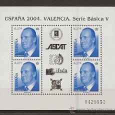 Sellos: ESPAÑA. SERIE ESPAÑA 2004. VALENCIA. SERIE BASICA V. VARIEDAD.. Lote 10989201