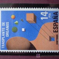 Sellos: ESPAÑA 1982 EDIFIL 2669 - TRANSPLANTE DE ORGANOS **. Lote 11671834