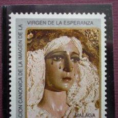 Sellos: ESPAÑA 1988 EDIFIL 2954 - VIRGEN DE LA ESPERANZA **. Lote 11672138