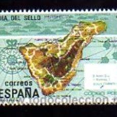 Sellos: EDIFIL 2668.- 1982.-16 JULIO. SERIE: DÍA DEL SELLO.. Lote 11740743