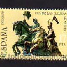 Sellos: EDIFIL 2758. 1984.-19 MAYO. SERIE: DÍA DE LAS FUERZAS ARMADAS.. Lote 11757978