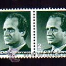 Sellos: EDDIFIL 2829. 1986.-S. M. DON JUAN CARLOS I.. Lote 11773243