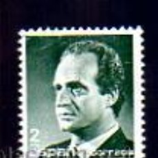 Sellos: EDDIFIL 2829. 1986.-S. M. DON JUAN CARLOS I.. Lote 11773272