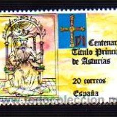 Sellos: EDIFIL 2975. 1988.-. SERIE: VI CENTENARIO DE LA CREACIÓN DEL TÍTULO DE PRÍNCIPE DE ASTURIAS.. Lote 11795282