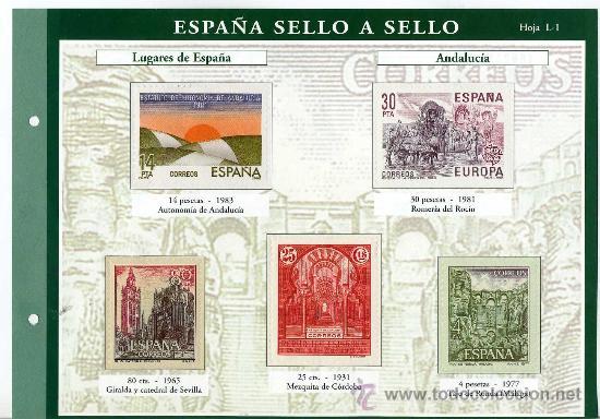 HOJA CON REPRODUCCIONES AUTORIZADA POR CORREOS DE LUGARES DE ESPAÑA ANDALUCIA +ENTIENDA (Sellos - España - Juan Carlos I - Desde 1.975 a 1.985 - Usados)