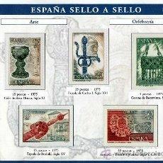 Sellos: HOJA CON REPRODUCCIONES AUTORIZADA POR CORREOS DE ARTE ORFEBRERIA +ENTIENDA. Lote 24214132