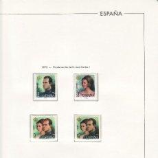 Sellos: ESPAÑA AÑOS 1975 MONARQUIA AL 1983 NUEVO SIN CHARNELA EN HOJAS EDIFIL. Lote 26793651