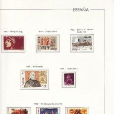 Sellos: ..ESPAÑA AÑOS 1992 AL 1994 NUEVO SIN CHARNELA EN HOJAS EDIFIL. Lote 26191073