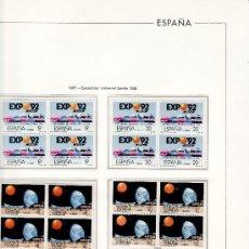 Sellos: ESPAÑA AÑOS 1987 AL 1991 EN BLOQUE DE CUATRO NUEVO SIN CHARNELA EN HOJAS EDIFIL. Lote 25384883