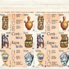 Sellos: ESPAÑA 2891/6 EN B4 SIN CHARNELA, ARTESANIA ESPAÑOLA, CERAMICA,. Lote 31905574