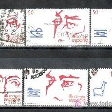 Sellos: ESPAÑA 2969/74 USADA, V CENTENARIO DEL DESCUBRIMIENTO DE AMERICA,. Lote 222676711