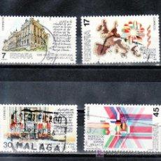 Sellos: ESPAÑA 2825/8 USADA, INGRESO DE PORTUGAL Y ESPAÑA EN LA COMUNIDAD EUROPEA. Lote 277649923