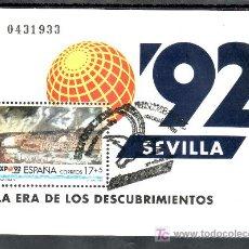 Sellos: ESPAÑA 3191 PRIMER DIA SEVILLA CON GOMA, EXPO 92, EXPOSICION UNIVERSAL SEVILLA 1992,. Lote 107640847