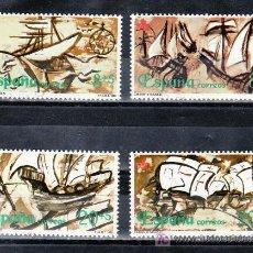 Sellos: ESPAÑA 3079/82 USADA, V CENTENARIO DEL DESCUBRIMIENTO DE AMERICA,. Lote 222676737