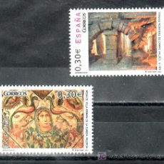 Sellos: ESPAÑA 4317/8 SIN CHARNELA, ARQUEOLOGIA, MOSAICO VILLA ROMANA OLMEDA, TERMAS ROMANAS CAMPO VALDES,. Lote 115619612