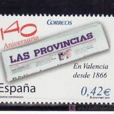 Sellos: ESPAÑA 4309 SIN CHARNELA, PRENSA, DIARIOS CENTENARIOS, LAS PROVINCIAS, VALENCIA. Lote 14408500