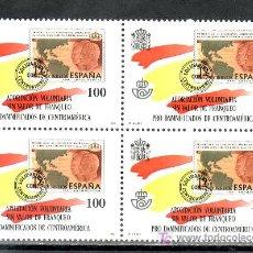 Sellos: .ESPAÑA TASA VOLUNTARIA 1 EN B4 SIN CHARNELA, PRO DAMNIFICADOS DE CENTROAMERICA, HURACAN -MITCH-. Lote 41502613