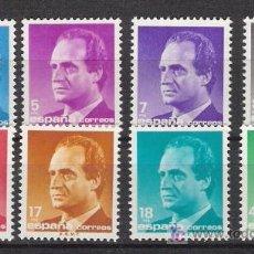 Sellos: 1985 - SERIE BASICA JUAN CARLOS I - COMPLETA - EDIFIL 2794 / 2801 ***. Lote 19052137