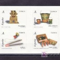 Sellos: ESPAÑA 4368C CARNE SIN CHARNELA, JUGUETES,. Lote 24341406