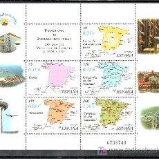 Sellos: ESPAÑA 3855 SIN CHARNELA, 150 AÑOS DEL MINISTERIO DE FOMENTO. PROGRAMA DE INFRAESTRUCTURAS, . Lote 15394976