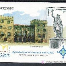 Sellos: ESPAÑA 3512 SIN CHARNELA, EXPOSICION FILATELICA NACIONAL EXFILNA 97, GIJON. Lote 186355636