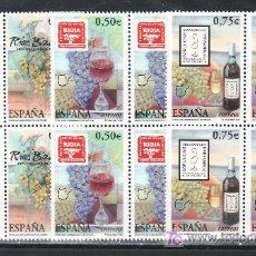 Sellos: ESPAÑA 3909/11 EN B4 SIN CHARNELA, VINOS DENOMINACION ORIGEN, RIAS BAIXAS, RIOJA, MANZANILLA. Lote 48442237