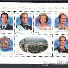 Sellos: ESPAÑA 3856 SIN CHARNELA, 25º ANIVERSARIO DEL REINADO DE S.M. DON JUAN CARLOS I. Lote 41636347