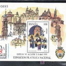 Sellos: ESPAÑA 3249 SIN CHARNELA, EXPOSICION FILATELICA NACIONAL EXFILNA 93, ALCAÑIZ. Lote 195129788