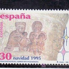 Sellos: ESPAÑA 3402 SIN CHARNELA, NAVIDAD, ADORACION DE LOS REYES, CAPITEL COLEGIATA SAN MARTIN ELINES. Lote 182855076