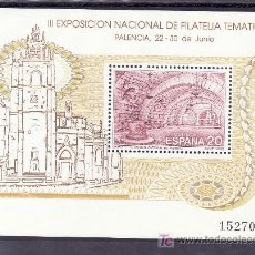 Sellos: ESPAÑA 3074 SIN CHARNELA, III EXPOSICION DE FILATELIA TEMATICA, FILATEM 90, PALENCIA. Lote 115619728