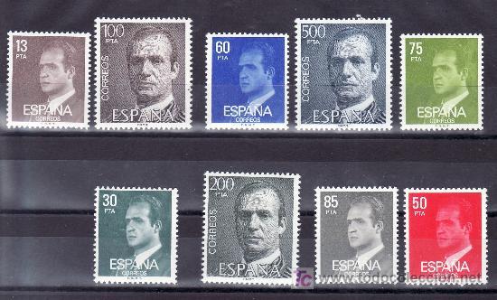 ESPAÑA 2599/607 SIN CHARNELA, BASICA, JUAN CARLOS I, (Sellos - España - Juan Carlos I - Desde 1.975 a 1.985 - Usados)